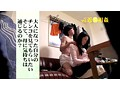 リアル近●相姦(17)〜激撮!肉欲に溺れる母と息子のサンプル画像