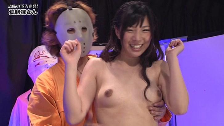 真夜中の脱衣怪談LIVE完全版〜悲鳴をあげた女の子に恐怖のお仕置き13