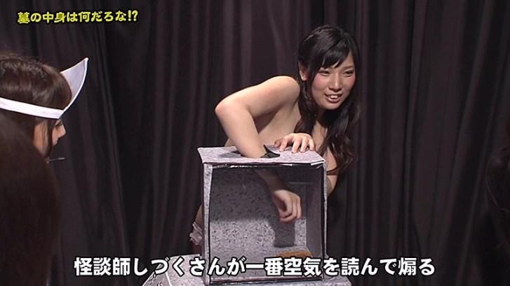 真夜中の脱衣怪談LIVE完全版〜悲鳴をあげた女の子に恐怖のお仕置き14