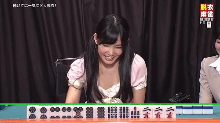 女流雀士と4P!脱衣マージャンLIVE2014秋 濃縮版2