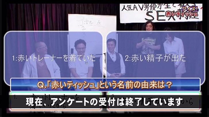 人気AV男優が生で教えるSEX寺子屋(3) 完全版8