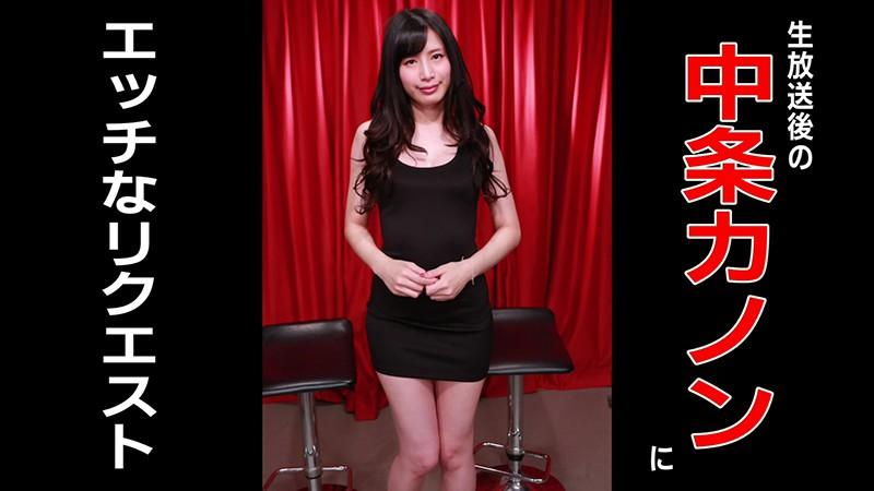モデル並みの高身長美女に見下され続ける生放送(2)完全版〜形の良いおっぱいをローアングルでまさぐり倒す11