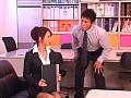 誘惑女教師 ~第三章~ 穂花のサンプル画像
