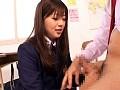 ノーパン女子校生 ほしのみゆのサンプル画像2