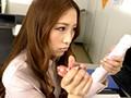 ハレンチ教室 あさ美先生 小川あさ美のサンプル画像12