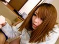 いとこのお姉さんは中出し誘惑痴女 桜井あゆのサンプル画像