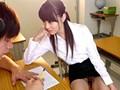 ノーパン誘惑女教師 芽森しずくのサンプル画像