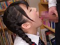 彼氏がいるのに誘惑おしゃぶり女子校生 3 姫川ゆうなのサンプル画像