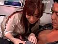 誘惑女教師 奈央美 広瀬奈央美のサンプル画像5