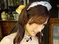 美巨乳ご奉仕 超高級おっぱいメイド JULIAのサンプル画像2