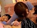 彼女のお姉さんは巨乳と中出しOKで僕を誘惑 吉川あいみのサンプル画像10