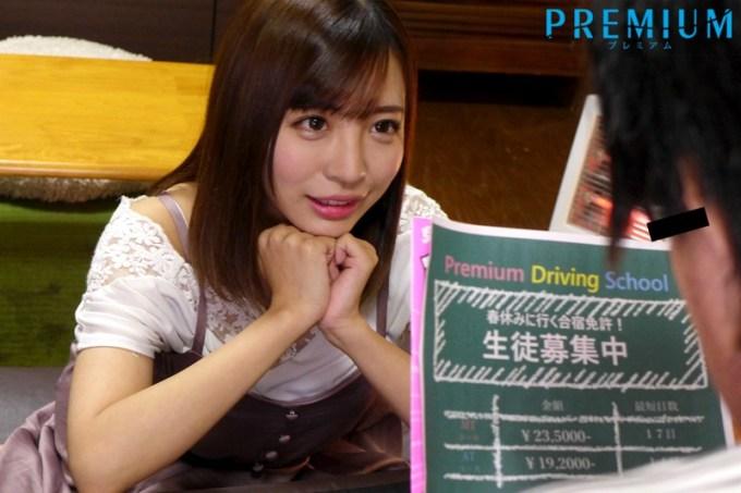 佐々波綾 免許合宿NTR~女子大生の彼女とチャラ男の最低な浮気中出し映像~サンプルイメージ1枚目