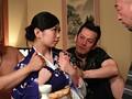 美人女将 凌辱女体接待7 妃乃ひかり 吉田花のサンプル画像