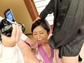 美人女将 凌辱女体接待 9 長谷川美紅のサンプル画像3