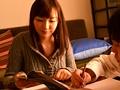 自宅占拠 乗っ取られた家庭教師の生活 槇原愛菜のサンプル画像4