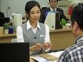 罠に堕ちた女 美人銀行員 度重なる不幸 夏目彩春のサンプル画像1