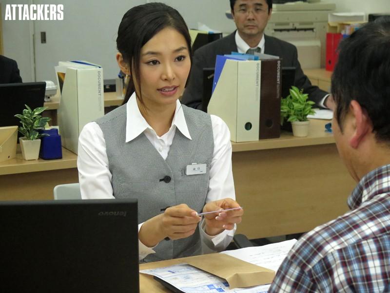 夏目彩春 罠に堕ちた女 美人銀行員 度重なる不幸サンプルイメージ1枚目
