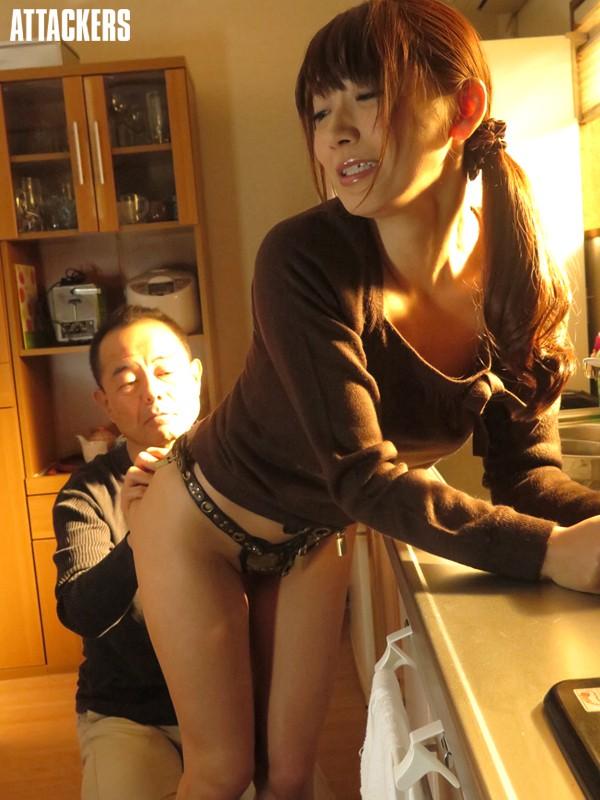香西咲 貞操帯の女22サンプルイメージ7枚目