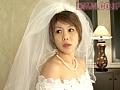 暴虐の花嫁 長谷川瞳のサンプル画像10