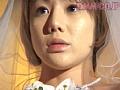 暴虐の花嫁 長谷川瞳のサンプル画像9