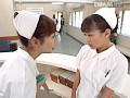 肉体改造内科 看護師レイプ 高瀬りなのサンプル画像32