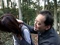 女子校生監禁凌辱 鬼畜輪姦82のサンプル画像3