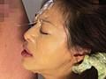 夫の目の前で犯されて- 訪問強姦魔8 麻生早苗のサンプル画像