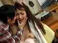 被虐の家庭教師9 加藤麻耶のサンプル画像