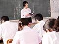 恥辱の教育実習生12 緒奈もえのサンプル画像