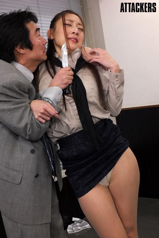 香椎りあ 受付嬢の湿ったパンストサンプルイメージ9枚目