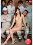 あなたの職場で撮影します。 瑠川リナ