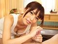 超高級風俗嬢 桜井彩のサンプル画像