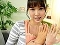 世界一薄っす〜いコンドームつけて子作りおねだり淫語 中年オヤジと妊娠懇願ねっとりハメまくり新婚ごっこ 葵つかさのサンプル画像5