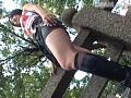 ヤラせてよ、倖田李梨 人妻女優と連泊ハメ撮り 倖田李梨のサンプル画像