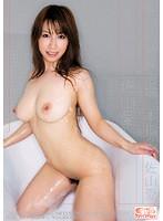 ギリモザ 妄想的特殊浴場 本指名 佐山愛