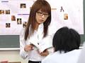 芸能人×ギリモザ 女教師 放課後の秘蜜 佳山三花のサンプル画像