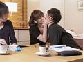 家庭教師 Hカップの先生に誘惑されて… 麻美ゆまのサンプル画像
