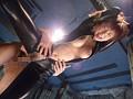 秘密捜査官の女 監禁飼育されたエージェント 麻美ゆまのサンプル画像