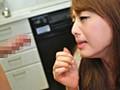 夫の目の前で犯された若妻 悲劇の催眠治療 吉沢明歩のサンプル画像