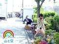 オマ●コ露出ビデオ 山本美和子のサンプル画像