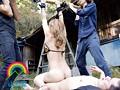 クソギャル凌辱野外マゾ堕ち!! 一条リオンのサンプル画像