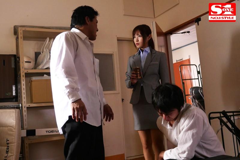 天使もえ 犯された新任女教師 恋人の目の前で生徒に犯されるわたしサンプルイメージ2枚目