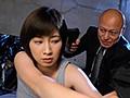 拘束輪姦レイプされ快楽に堕ちた特殊任務捜査官 奥田咲のサンプル画像