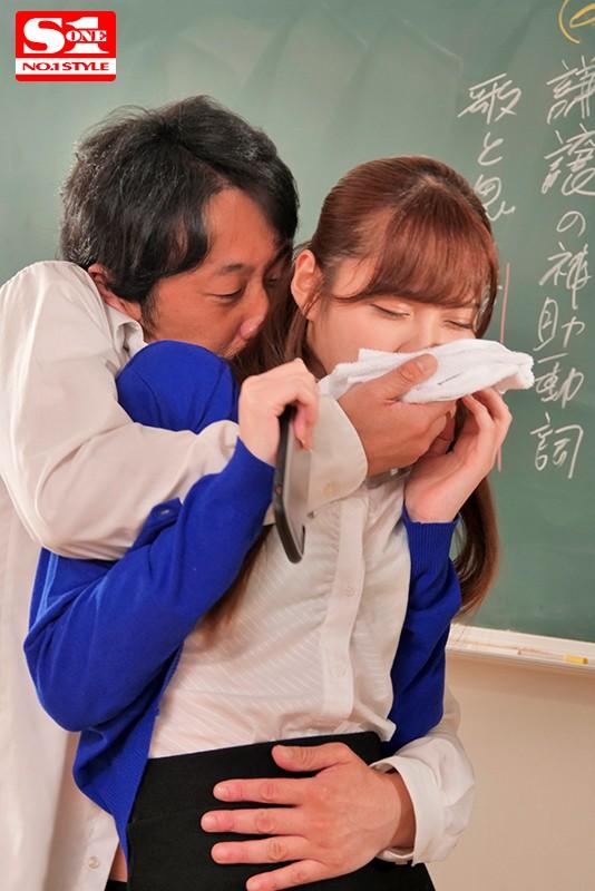 橋本ありな 婚約者の目の前で輪姦された新任女教師サンプルイメージ6枚目