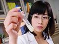 巨乳リケジョお姉さんの種搾りパイズリで毎日大量挟射させられています 奥田咲のサンプル画像9