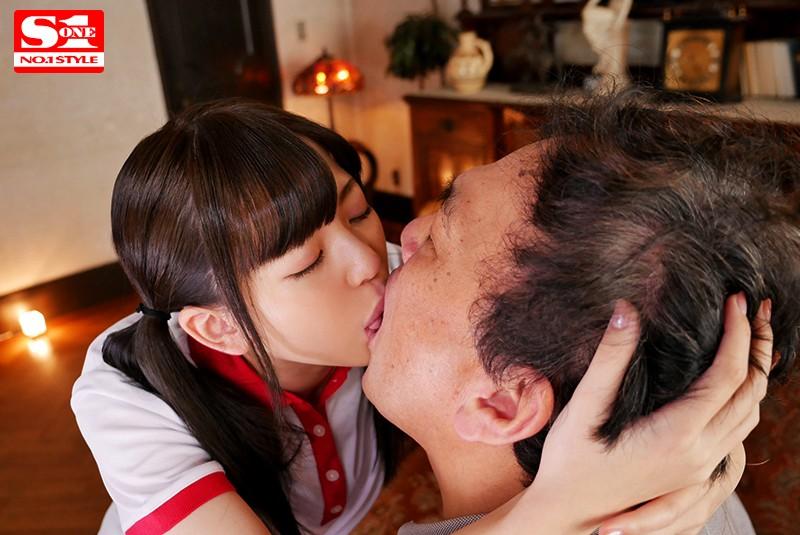 槙いずな 華奢な少女と中年おやじのねっとり体液交換、ひたすら接吻性交サンプルイメージ6枚目