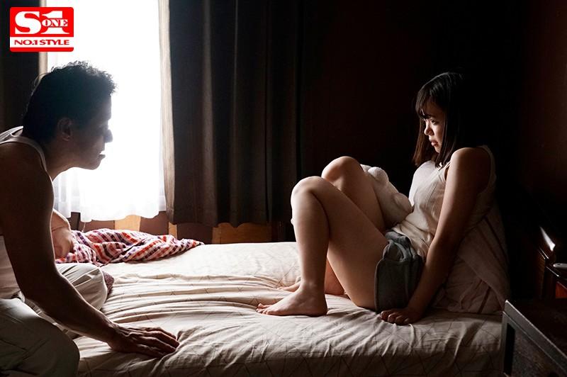架乃ゆら 幼い頃から世話になったふた回り上の中年おじさんと毎日30分間の濃密な入浴と性交サンプルイメージ5枚目