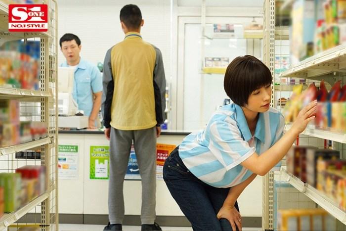 バイト先の店長の奥さんがどスケベ過ぎて僕のカラダが持ちません…奥田咲… のサンプル画像 1枚目
