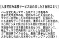 【お得セット】人妻宅飲み卑猥サービス始めました 成宮いろは 丘咲エミリ 浜崎真緒のサンプル画像