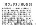 【お得セット】姉フェチ 二宮沙樹 大槻ひびき 愛原さえのサンプル画像